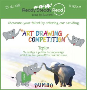 artcompetition